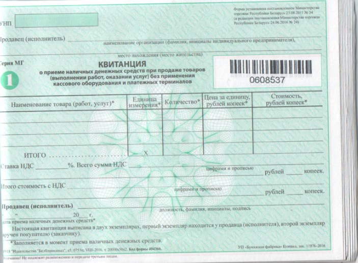 Оплата курсовых и дипломных работ c вопросами по поводу оплаты звоните на мой номер 8 044 745 64 50